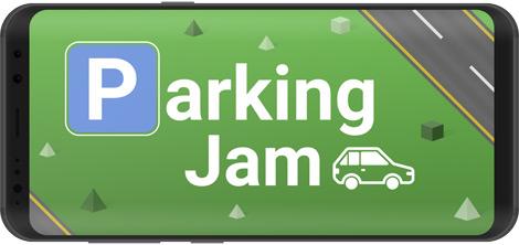 دانلود بازی Parking Jam 3D 0.42.1 - چالش پارک اتومبیل برای اندروید + نسخه بی نهایت