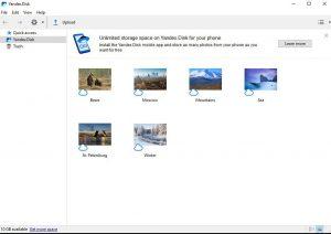 Yandex.Disk .cover1  300x212 - دانلود Yandex.Disk 3.2.0 Build 4105 - فضای ابری یاندکس.دیسک