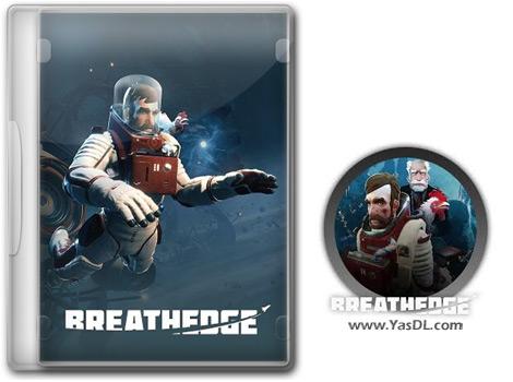 دانلود بازی Breathedge برای PC