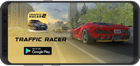 دانلود بازی Traffic Racer Pro - Extreme Car Driving Tour. Race 0.06 - رانندگی در ترافیک برای اندروید + نسخه بی نهایت