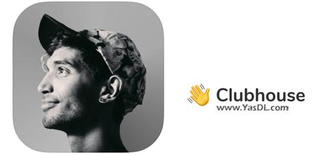 دانلود کلاب هاوس ClubHouze 1.2.8 برای اندروید ؛ شبکه اجتماعی بر پایه صوت