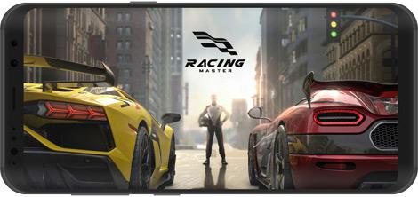 دانلود بازی Racing Master 0.1.2 - مسابقات جذاب اتومبیلرانی برای اندروید + دیتا