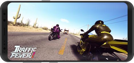دانلود بازی Traffic Fever-Moto 1.07.5008 - موتورسواری در ترافیک برای اندروید + نسخه بی نهایت