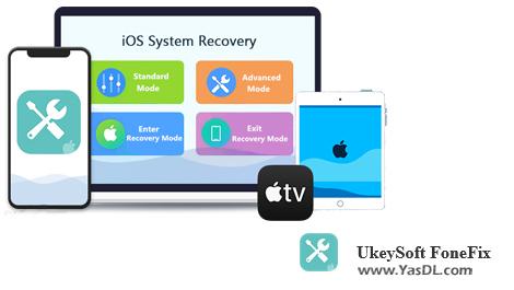 دانلود UkeySoft FoneFix 2.0.0 - رفع مشکل قفل شدن آیفون روی لوگوی اپل