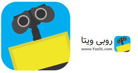 دانلود روبی ویتا 1.0.0 - آموزش و یادگیری برنامهنویسی برای کودکان