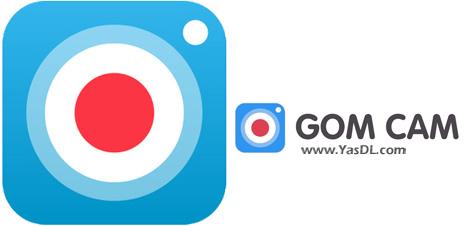 دانلود GOM Cam 2.0.24.1 - نرم افزار فیلمبرداری حرفهای از صفحه نمایش