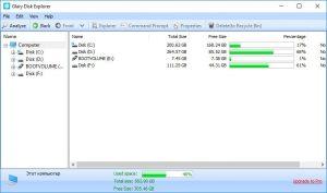 Glary Disk Explorer.cover2  300x177 - دانلود Glary Disk Explorer 5.27.1.67 - نرم افزار دیسک اکسپلورر؛ نظارت بر فایلها و فولدرها
