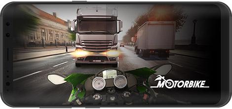 دانلود بازی MotorBike: Traffic & Drag Racing   New Race Game 1.8.12 - موتورسواری در شهر برای اندروید + نسخه بی نهایت