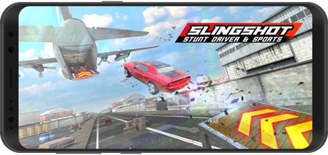 دانلود بازی Slingshot Stunt Driver 1.9.7 - راننده تیر و کمانی برای اندروید + نسخه بی نهایت