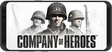 دانلود بازی Company of Heroes 1.2.1RC6 - کمپانی آف هیروز برای اندروید + دیتا + نسخه بی نهایت
