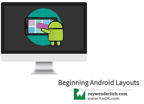 دانلود آموزش «اندروید یوزر اینترفیس» : آشنایی با لی اوت - Beginning Android Layouts - RAYWENDERLICH - جلسه اول