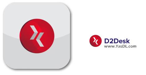 دانلود D2Desk 2.1.6 - نرم افزار دسترسی ریموت دسکتاپ