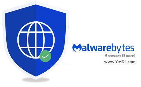 دانلود Malwarebytes Browser Guard 2.3.5 – نرم افزار شناسایی سایتهای اسکم
