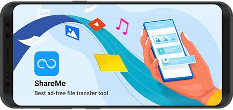 دانلود ShareMe - #1 file sharing & data transfer app 1.29.17 - نرم افزار شیر می برای اندروید