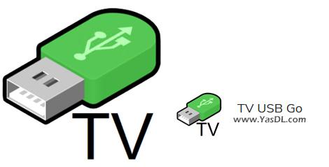 دانلود TV USB Go 5.0 - نرم افزار فرمت حافظه فلش برای اتصال به تلویزیون