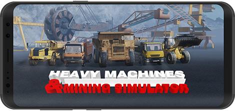 دانلود بازی Heavy Machines & Mining Simulator 1.6.0 - شبیهساز ماشین آلات سنگین و حفاری برای اندروید + نسخه بی نهایت