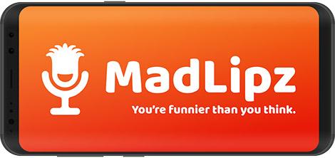 دانلود MadLipz - You're funnier than you think! 2.7.29 - نرم افزار دوبله و صداگذاری فیلم برای اندروید