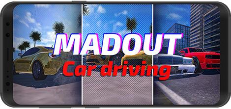 دانلود بازی Madout Car Driving - Cool Cars online 1.4.6 - اتومبیلرانی آنلاین برای اندروید + نسخه بی نهایت