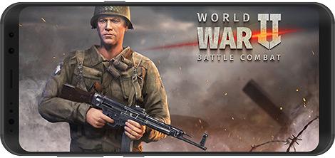 دانلود بازی World War 2 - Battle Combat (FPS Games) 2.92 - شبیهساز جنگ جهانی دوم برای اندروید
