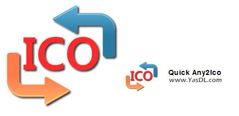 دانلود Quick Any2Ico 2.5.0.0 - نرم افزار ساخت سریع و آسان آیکون