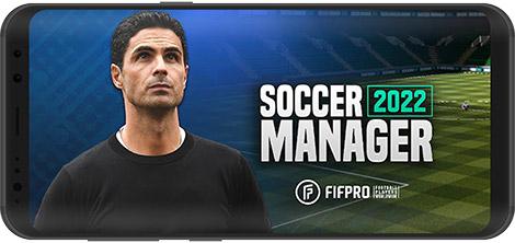 دانلود بازی Soccer Manager 2022 - FIFPRO Licensed Football Game 1.0.5 - مدیریت فوتبال 2022 برای اندروید + دیتا