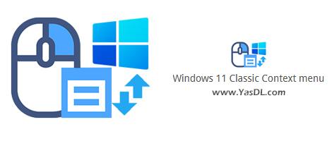 دانلود Windows 11 Classic Context menu 1.0 - منوی راست کلیک کلاسیک برای ویندوز 11